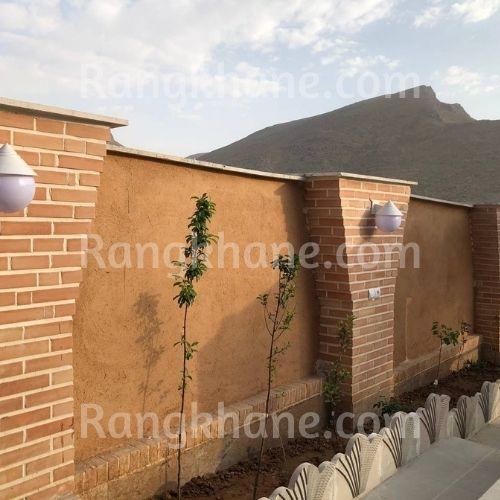 خرید کاهگل نانو بوشهر